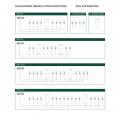 SGS 8.1 + Amplifier (Set) - Sonance Garden Serie